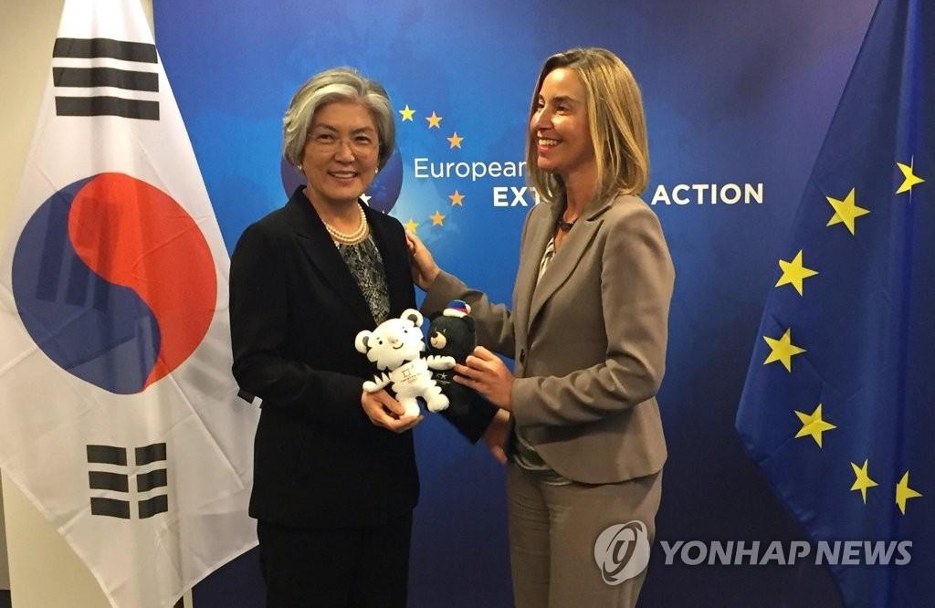资料图片:韩-欧盟外长会晤(韩联社)