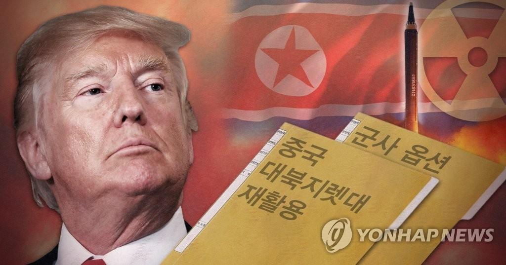 专访韩外长:朝鲜正在快速发展核武装 - 6