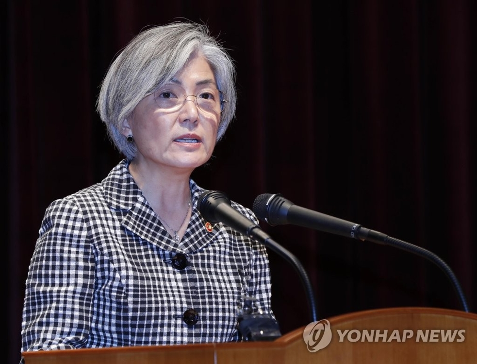 资料图片:韩国外长康京和(韩联社)
