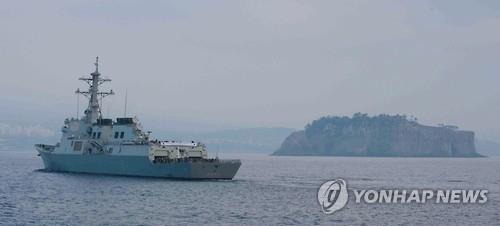 """资料图片:韩国海军""""栗谷李珥""""号驱逐舰(韩联社)"""