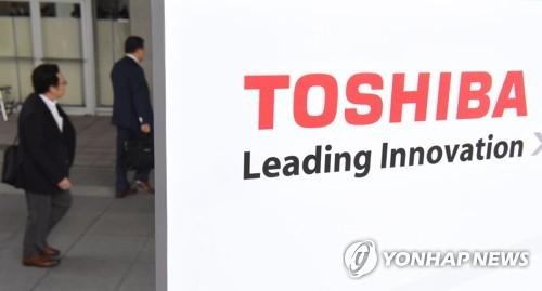 东芝股东大会同意向韩美日联盟出售半导体业务 - 1