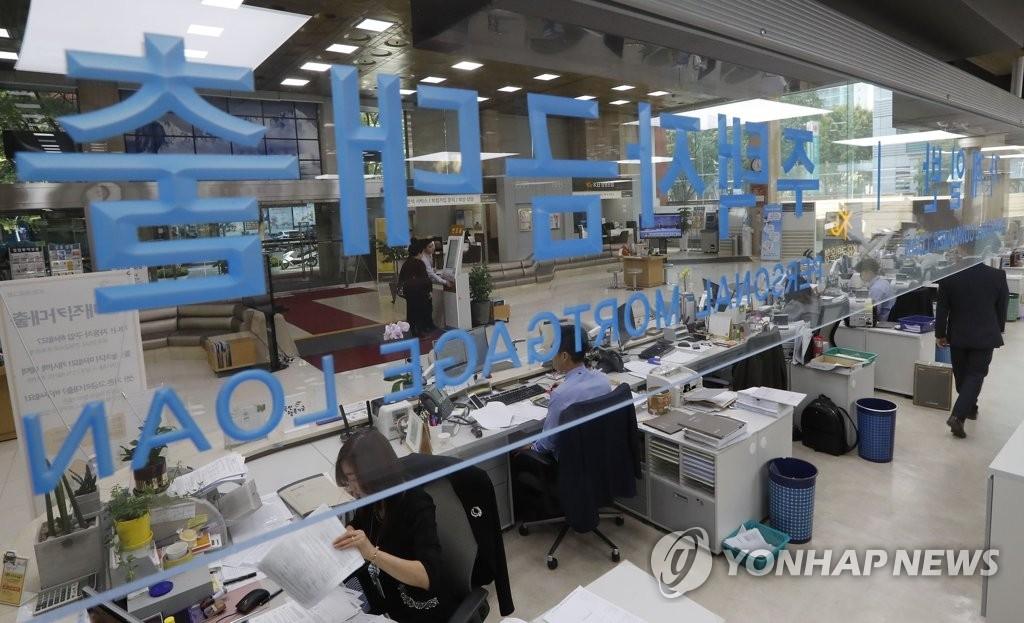 韩政府推家庭负债新政严控贷款买房 - 2