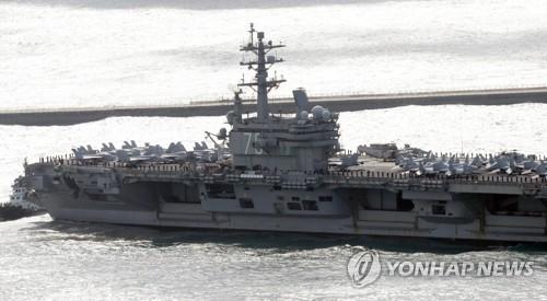 """10月21日,美军""""罗纳德·里根""""号核动力航空母舰驶入釜山港。(韩联社)"""