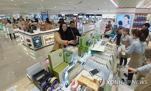 资料图片:位于济州的乐天免税店(韩联社)