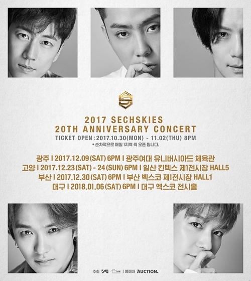 水晶男孩出道20周年巡回演唱会行程表(韩联社/YG娱乐提供)