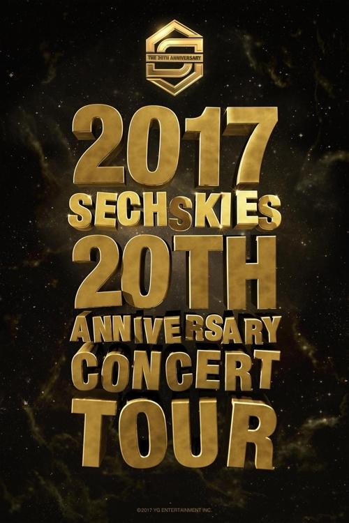 水晶男孩出道20周年巡回演唱会海报(韩联社/YG娱乐提供)