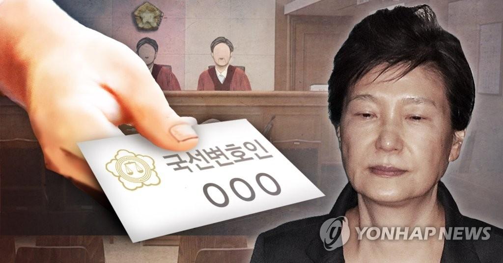 韩法院为朴槿惠指派5名法律援助律师 - 1
