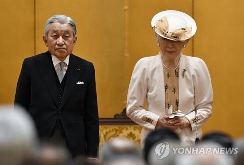 资料图片:明仁天皇与皇后(韩联社/欧新社提供)