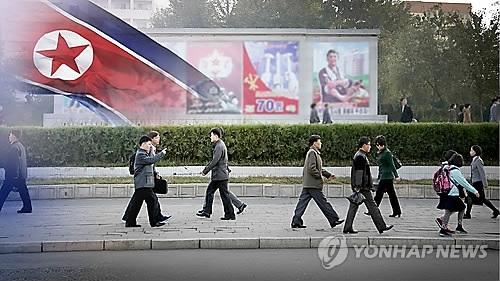 报告:韩朝平均预期寿命相差近11岁 - 1