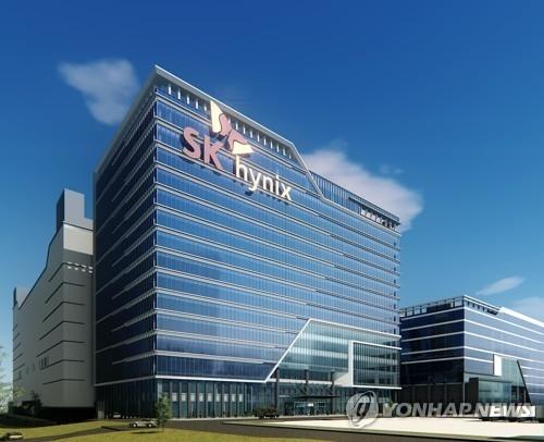 资料图片:SK海力士大楼全景 (韩联社)
