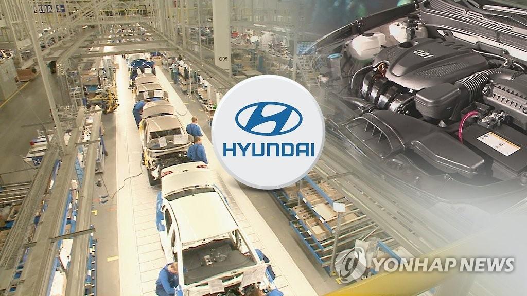 现代汽车第三季营业利润同比增12.7% - 1