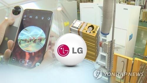 LG电子第三季营业利润同比大增82.2% - 1
