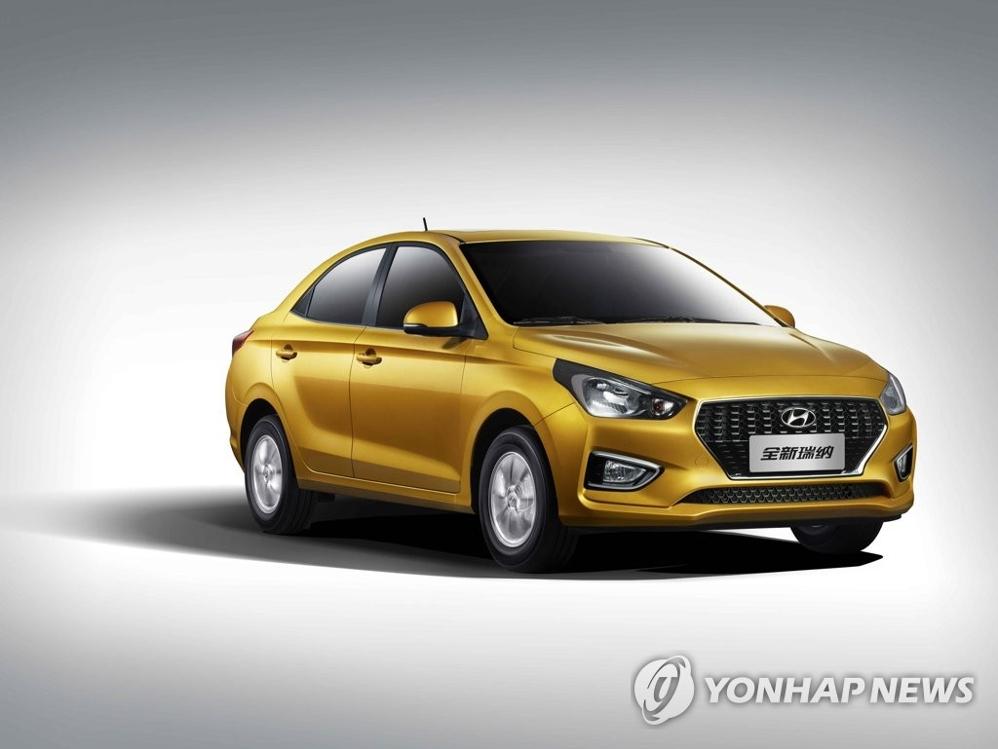 图为北京现代9月在中国推出的全新瑞纳。(韩联社)