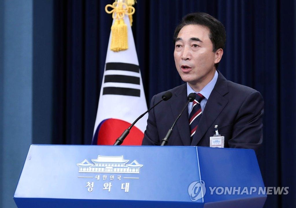 10月27日下午,在韩国总统府青瓦台春秋馆,朴洙贤宣布李镇盛被提名为宪院院长。(韩联社)