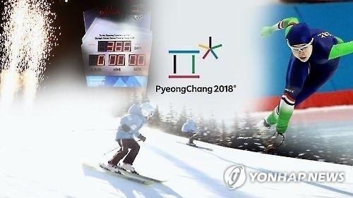 【平昌冬奥】欢迎朝鲜参赛共创和平奥运 - 1