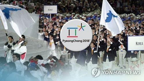 【平昌冬奥】欢迎朝鲜参赛共创和平奥运 - 3