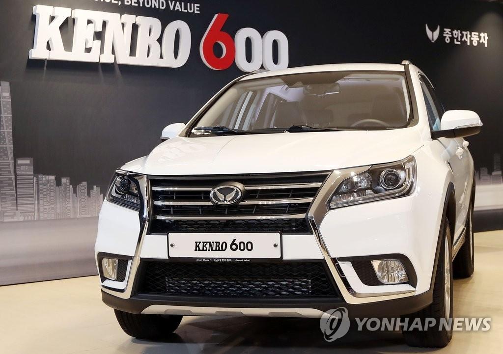 """北汽银翔中型SUV""""KENBO 600""""(韩联社)"""