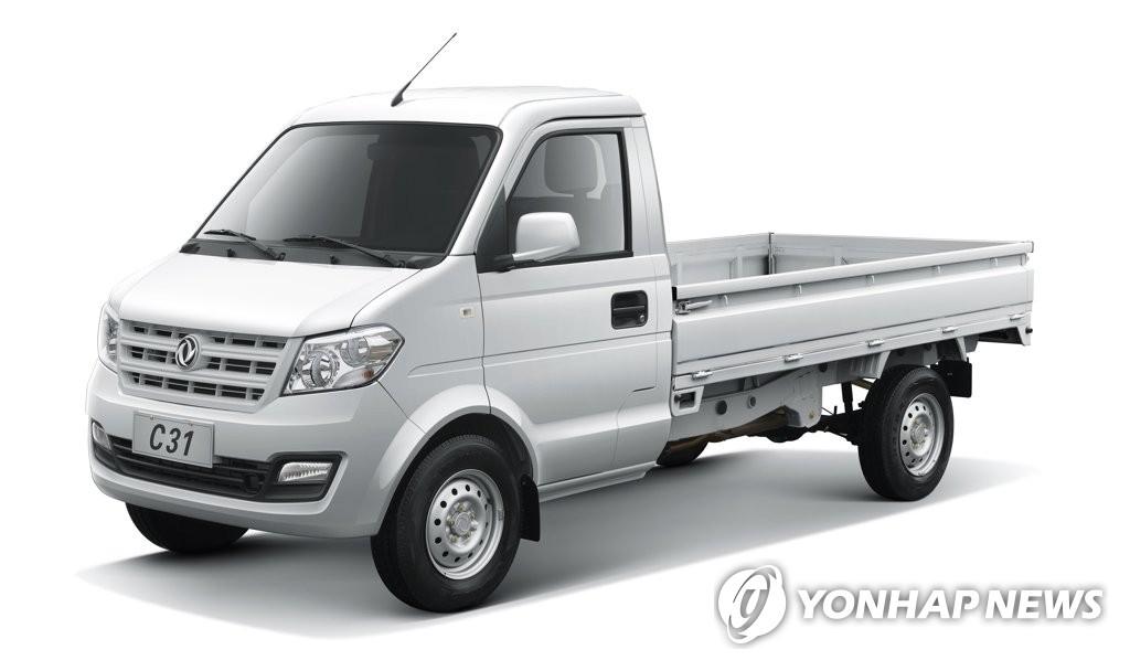 东风汽车小型货车C31(东风小康韩国公司提供)