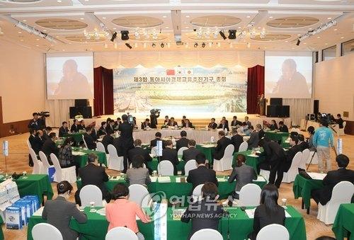 资料图片:东亚经济交流推进机构第三届大会(韩联社)