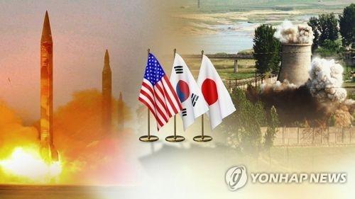 韩美日联参议长开会讨论朝核应对方案 - 1
