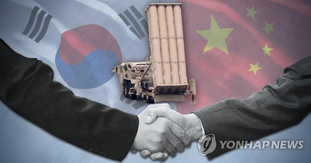 详讯:韩中公布就双边关系的沟通结果 - 1