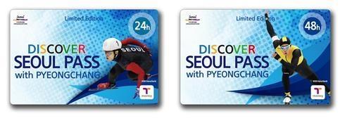图为首尔转转卡(Discover Seoul Pass)。(韩联社/首尔市政府提供)