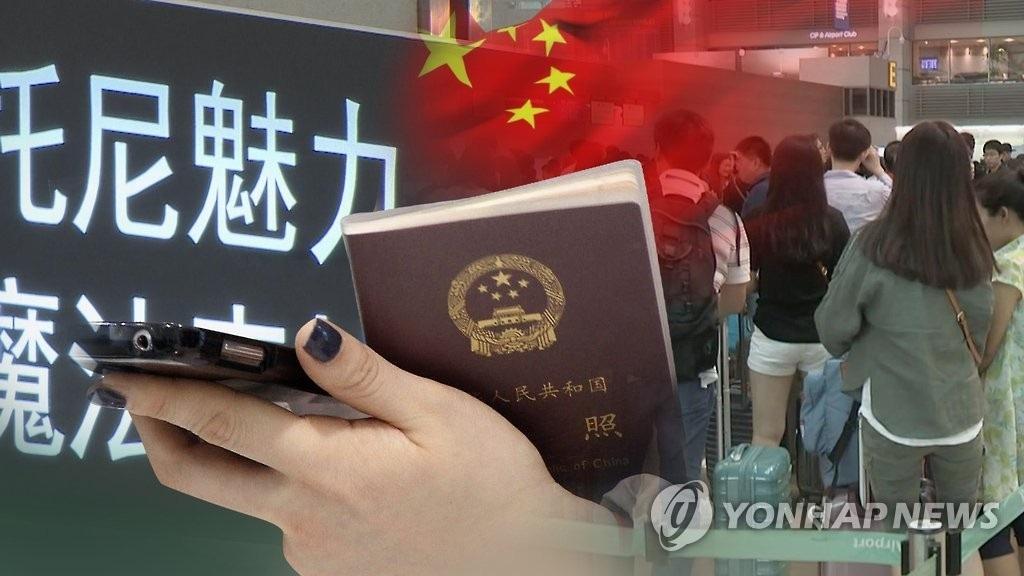 韩中涉萨矛盾终迎突破口引旅游航空业期待 - 2