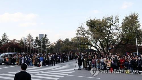 10月31日下午,在首尔市新罗酒店外,双宋剧迷聚集场外见证偶像大婚。(韩联社)