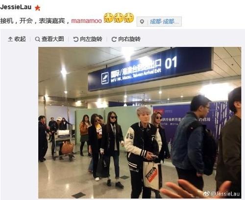 实力女团MAMAMOO赴华参加节目录制。(网友微博截图)