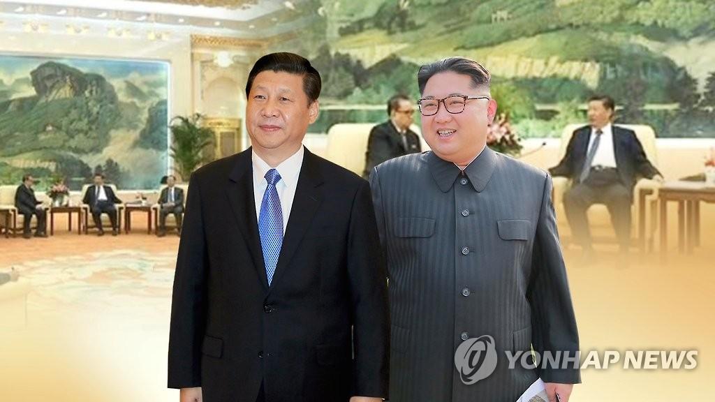 韩统一部预测中国政府将派代表访朝 - 1