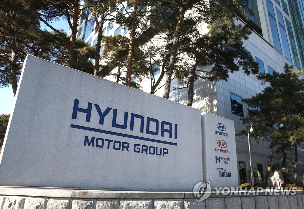 资料图片:位于首尔良才洞的现代汽车集团总部(韩联社)