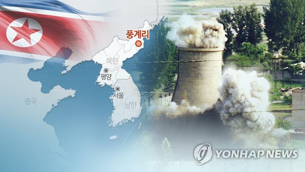 简讯:韩情报机构称朝有发射导弹迹象 - 1