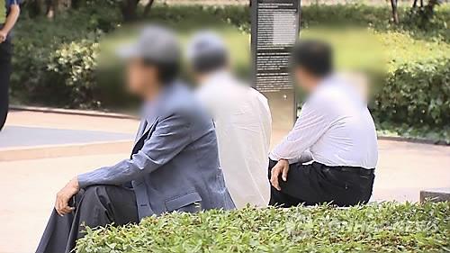 民调:韩逾三成成年人不做养老准备 - 1