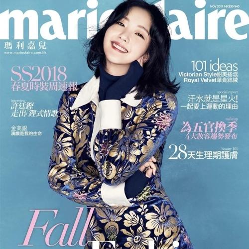 韩星金高银登杂志《marie claire》港版封面