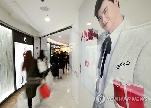 韩中涉萨矛盾调解:韩流通业加大对华营销力度 - 2