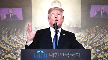简讯:特朗普访问韩国国会 - 1