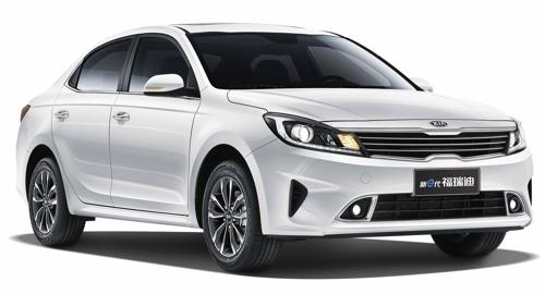 资料图片:起亚旗下的中国专用中级车福瑞迪(韩联社/起亚汽车提供)