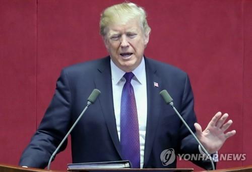11月8日,在韩国国会,美国总统特朗普发表演讲。(韩联社)