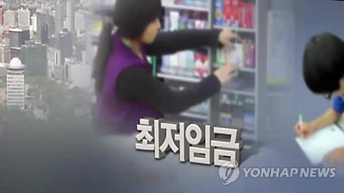 韩政府拟补助小企业缓解最低工资上调压力 - 1