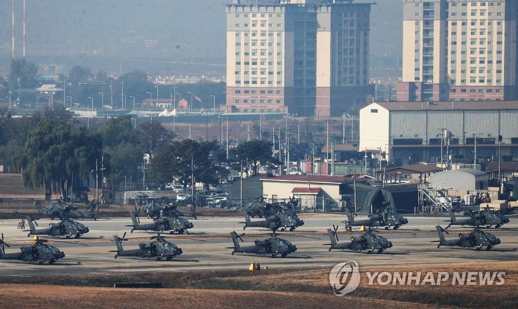 资料图片:驻韩美军基地汉弗莱营(韩联社)