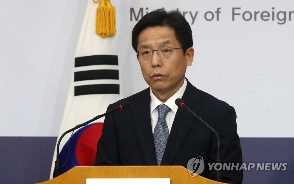 资料图片:韩国外交部发言人鲁圭德 (韩联社)