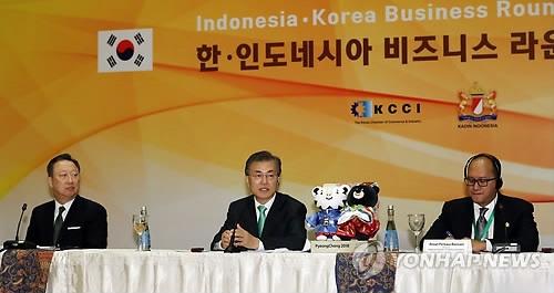 11月9日,在雅加达丽思卡尔顿,文在寅(居中)在韩国-印尼商务圆桌会议上发言。(韩联社)