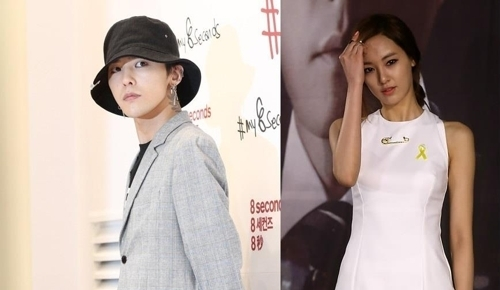 资料图片:D-RAGON(左)和李珠妍(韩联社)