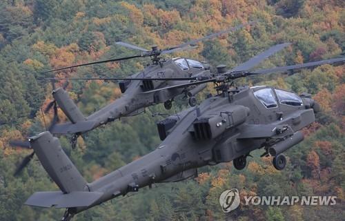 资料图片:阿帕奇直升机(韩联社)