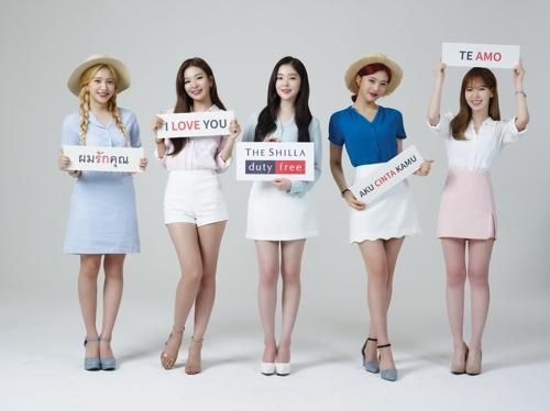 新罗免税店代言人Red Velvet(韩联社/新罗免税店提供)