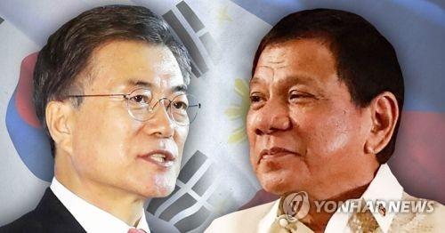 韩菲首脑会晤商定加强国防基建合作 - 1