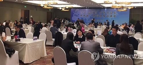 资料图片:2016年10月,在西安,韩国贸促团举行一对一商务洽谈会。(韩联社/韩贸协提供)