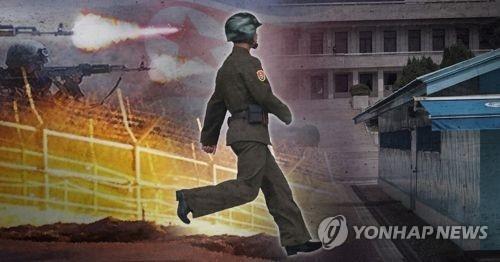 朝鲜军人带伤投奔韩国(韩联社)