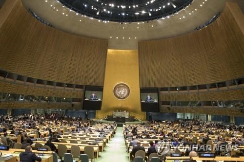 韩政府欢迎联合国通过涉朝人权决议案 - 1