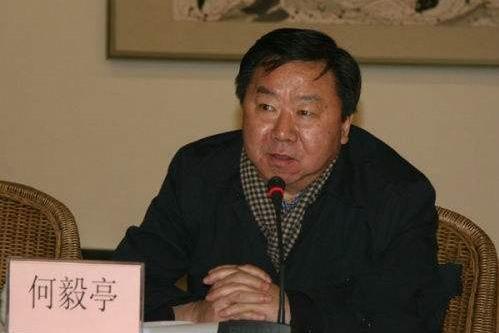 中共中央党校副校长将率团访韩